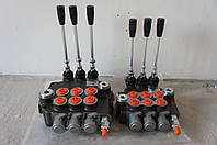 Гидрораспределитель Р80 3х секционный 80 л/мин р80 3/1 222