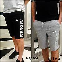 Мужские шорты adidas, цвет серый и чёрный, ткань турецкая двунитка!, супер качество нн1 №551