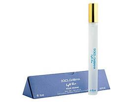 Мини парфюм мужской Dolce & Gabbana Light Blue pour Homme (Дольче и Габбана Лайт Блю пур Хоум), 15 мл