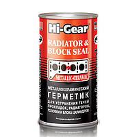 Герметик Hi-Gear HG9041 325 ml