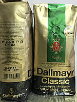 Кофе Dallmayr Classic зерно 500 гр., Кофе Даллмайер классик в зернах. Цена в розницу договорная.
