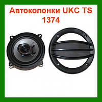 Автомобильные колонки UKC TS-1374 2шт!Опт