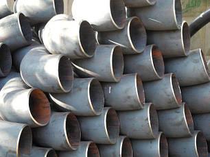 Отводы стальные 90º ГОСТ 17375-2001