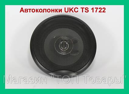 Автомобильные колонки UKC TS-1722 2шт, фото 2