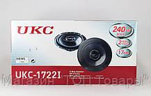 Автомобильные колонки UKC TS-1722 2шт, фото 3