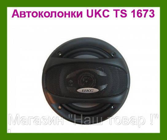 Автомобильные колонки UKC TS-1673 2шт!Акция