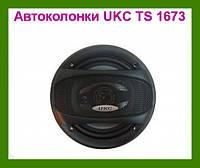 Автомобильные колонки UKC TS-1673 2шт!Акция, фото 1