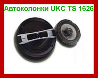 Автомобильные колонки UKC TS-1626  2шт