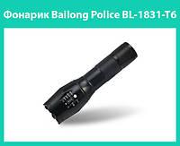 Фонарик Bailong Police BL-1831-T6!Акция