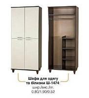 Шкаф для одежды Ш-1474 Спектр