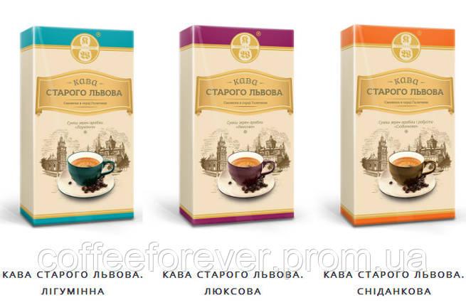 Кава Старого Львова Лігумінна,250гр , фото 2