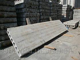 Плиты перекрытия ПК 24-15-8, фото 2