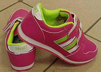 Кроссовки детские BBT для девочки
