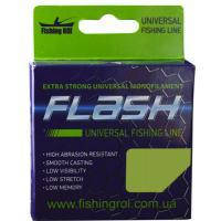 Леска Fishing ROI FLASH Universal Line 100м 0,15мм 2.2кг (47-00-015)