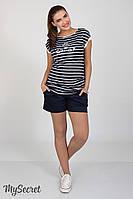 Свободные шорты для беременных Simple, из стрейч-коттона, темно-синие