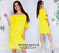 Яркое модное женское желтое платье с открытыми плечами. Арт-1228/37