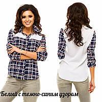 Блуза-рубашка с разным принтом(9 цветов), размер 42,44,46,48 код 1559А