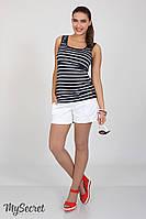 Свободные шорты для беременных Simple, из стрейч-коттона, белые