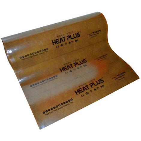 Инфракрасная плёнка Heat Plus Heating Textile AFN-2009-215, ширина 150см.