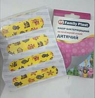 Бактерицидный детский пластырь Family Plast, в упаковке 20 штук