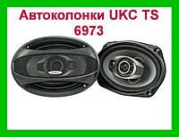 Автомобильные колонки UKC TS-6973 2шт!Опт
