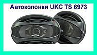 Автомобильные колонки UKC TS-6973  2шт!Акция