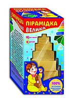 Деревянная пирамидка большая