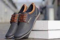 Мужские туфли в стиле Tommy Hilfiger (синие) кожаные туфли
