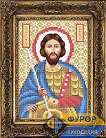 Схема иконы для вышивки бисером - Никита Святой Великомученик, Арт. ИБ5-134-1