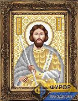 Схема иконы для вышивки бисером - Никита Святой Великомученик, Арт. ИБ5-134-2