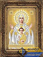 Схема иконы для вышивки бисером - Образ Пресвятой Богородицы Знамение, Арт. ИБ3-035-2