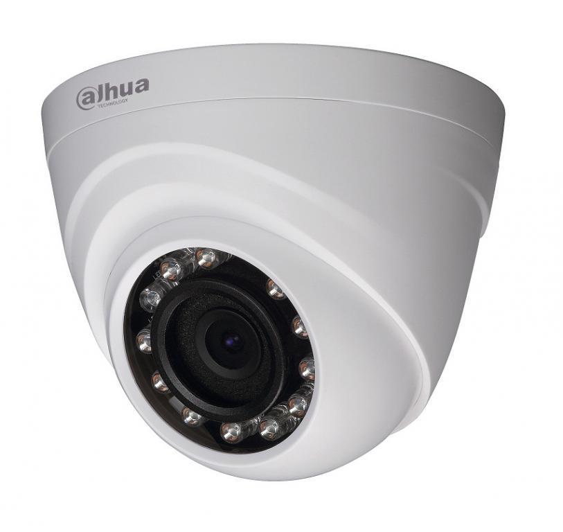Уличная HD-CVI видеокамера Dahua  DH-HAC-HDW1000R-S2 (2.8мм)