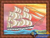 Схема для вышивки бисером - Парусник на закате, Арт. ПБч4-025