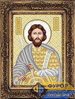 Схема иконы для вышивки бисером - Никита Святой Великомученик, Арт. ИБ4-143-2