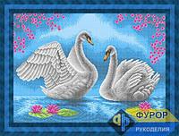 Схема для вышивки бисером - Пара лебедей на пруду, Арт. ЖБп2-9
