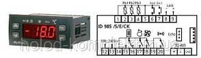 Контроллер ID 985 LX