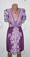 Стильное Платье от Sehah Размер: 46-М