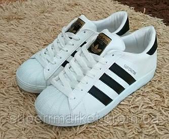 Женские Adidas Superstar (черно белые)