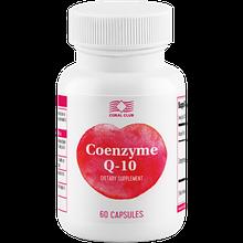 Кофермент Q-10 Coenzyme Q-10 60 капсул по 30мг  антиоксидант