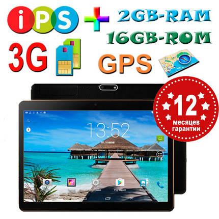 """МОЩНЫЙ! Планшет-Телефон АSUS Z906 10"""" IPS+ 2\16GB 3G 2 СИМ GPS+ Чехол в ПОДАРОК, фото 2"""