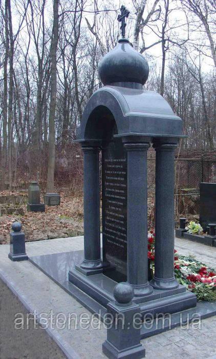 Памятник Часовня 2