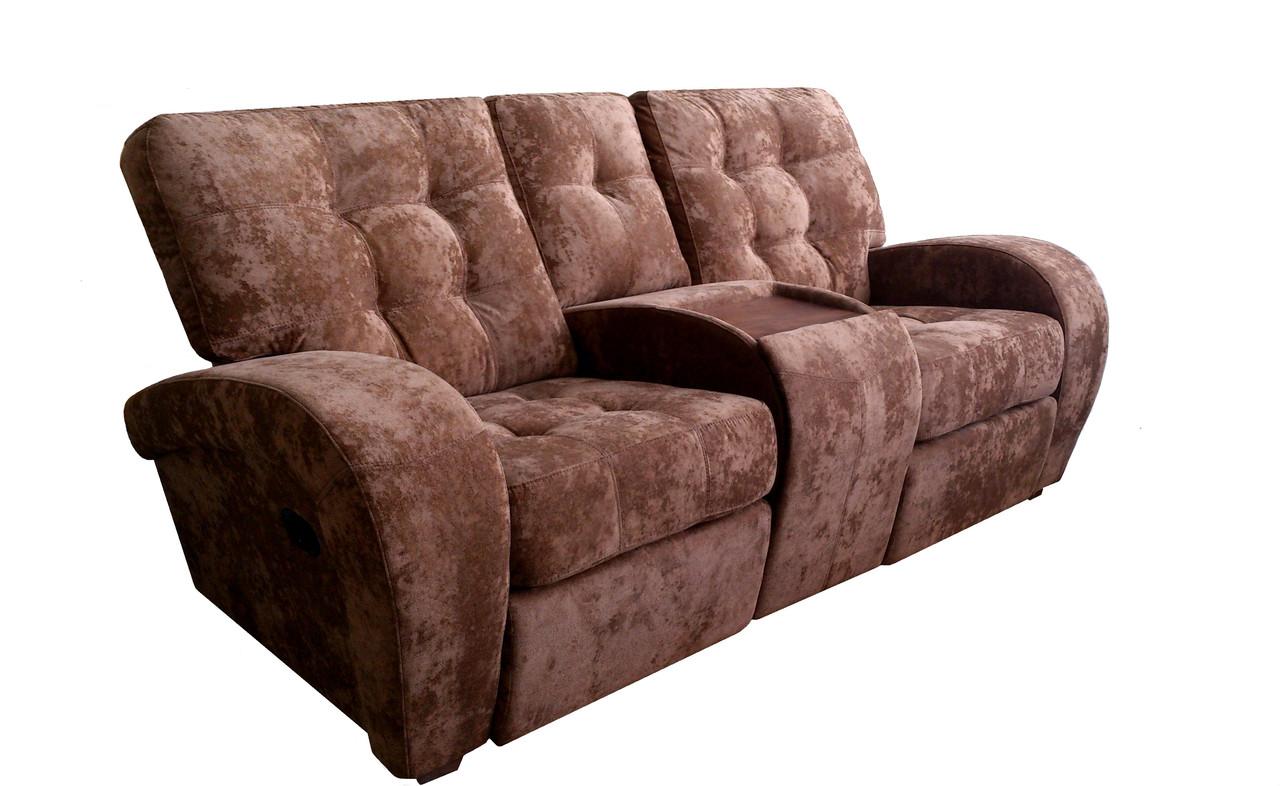 Двухместный диван-реклайнер с баром Винс