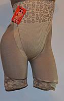 Панталоны утяжка беж фибра  50-52 р