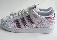 Кроссовки adidas superstar женские(MT)
