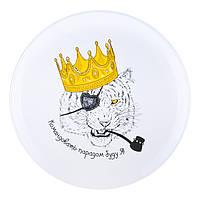 Тарелка Тигр - Командовать парадом буду я 25 см Белая стеклокерамика Шмидт Студия