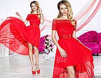 Нарядное женское платье с асимметричной шифоновой юбкой, верх красивый гипюр. Цвет красный