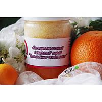 Антицеллюлитный скраб для тела «Апельсины-витамины»
