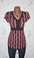 Стильная Блузка от Lindex Размер: 48-L