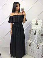 Женское стильное платье в пол (4 цвета)