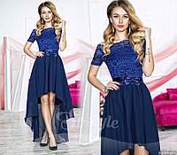 Нарядное женское платье с асимметричной шифоновой юбкой, верх красивый гипюр. Цвет темно синий